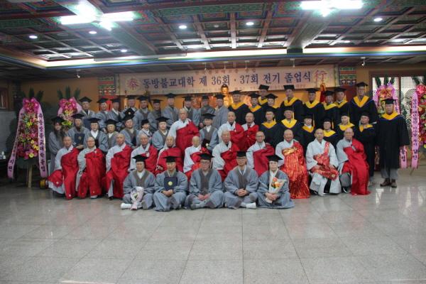 제36기와 37기 졸업생들이 총무원장 호명 스님 등 내빈들과 함께 전체 기념사진을 찍고 있다.